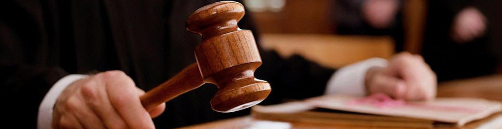 арбитражные споры в Оренбурге
