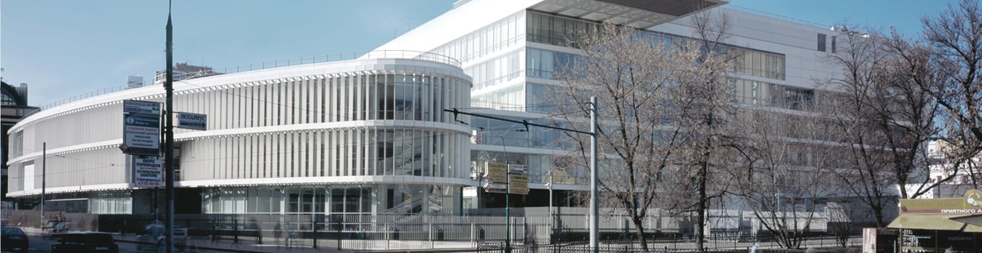 арбитражный суд Оренбурга