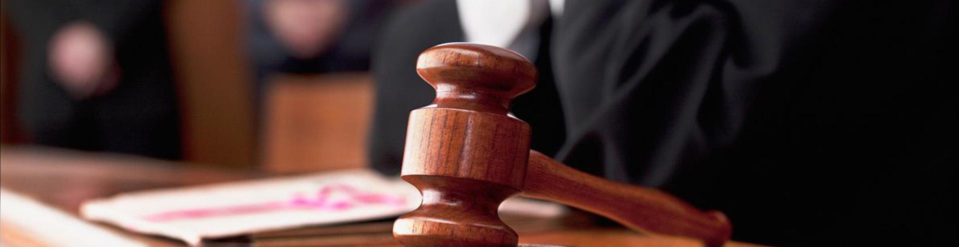 апелляционная жалоба в Оренбурге и Оренбургской области