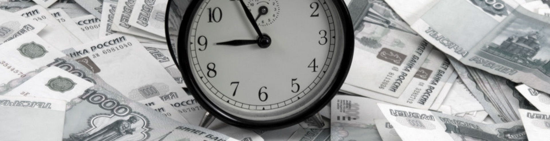 судебное взыскание долгов в Оренбурге и Оренбургской области