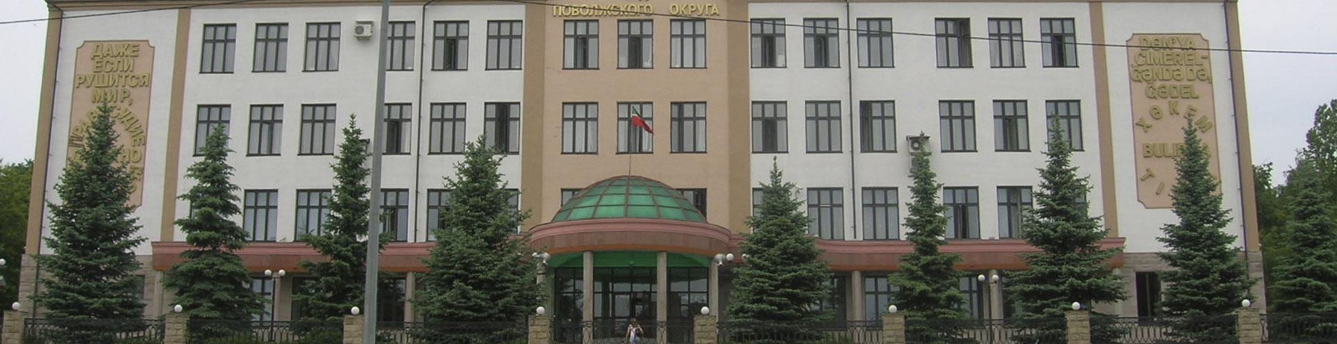 арбитражный суд поволжского округа в Оренбурге
