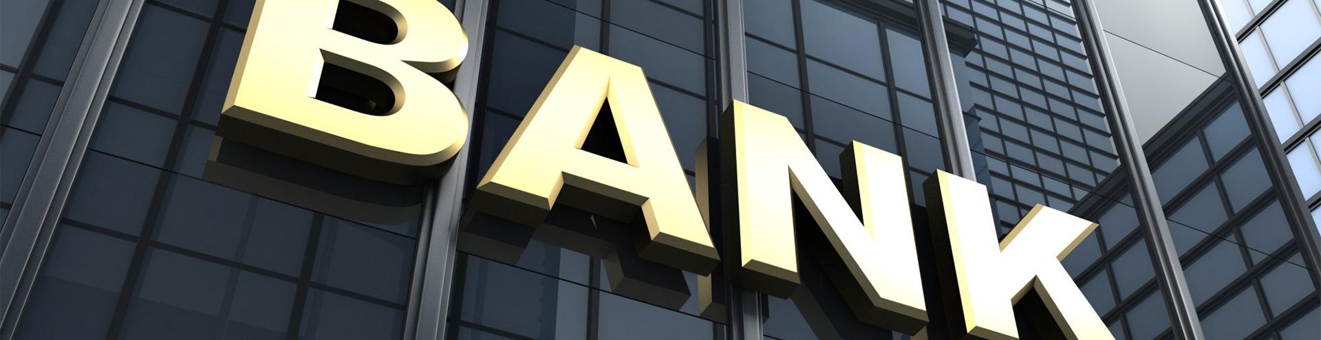 Споры с банками в Оренбурге и Оренбургской области