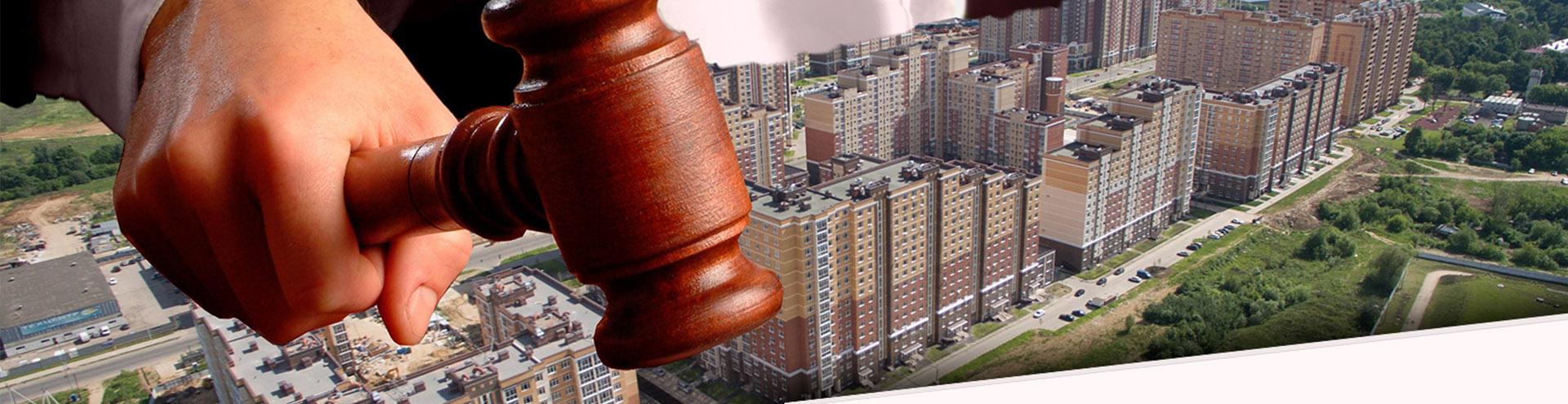 Суд с застройщиком в Оренбурге и Оренбургской области